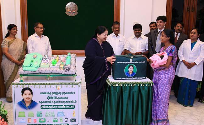 Tamil Nadu Chief Minister Jayalalithaa Launches Amma Baby Care Kit