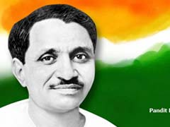 Congress Frowns As BJP Plans To Hold Quiz On Deendayal Upadhyay In UP