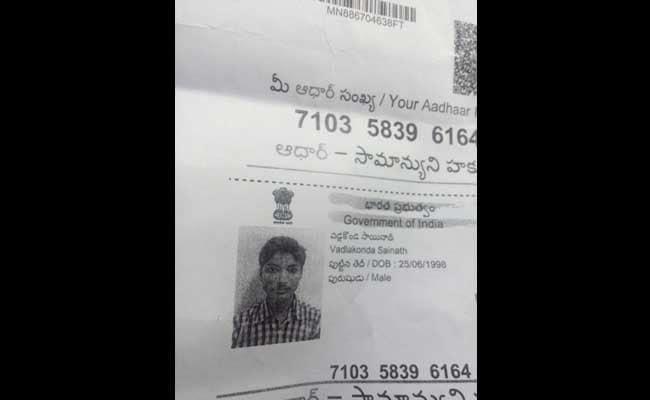 रैगिंग के चलते हैदराबाद के एक इंजीनियरिंग कॉलेज के छात्र ने की आत्महत्या