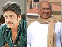 Nagarjuna Remembers Father on Birth Anniversary