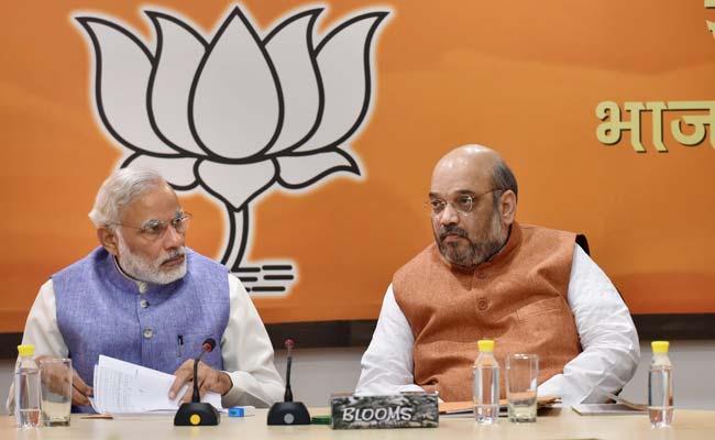 अविश्वास प्रस्ताव के लिए BJP ने की तगड़ी 'घेराबंदी', सभी सांसदों को दिया यह निर्देश