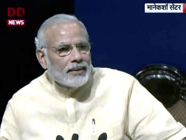 प्रधानमंत्री नरेंद्र मोदी ने स्टूडेंट्स को दिए 'जीवन के 5 मंत्र'