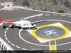 वैष्णो देवी मंदिर के लिए हेलीकॉप्टर सेवा के किराए में कटौती