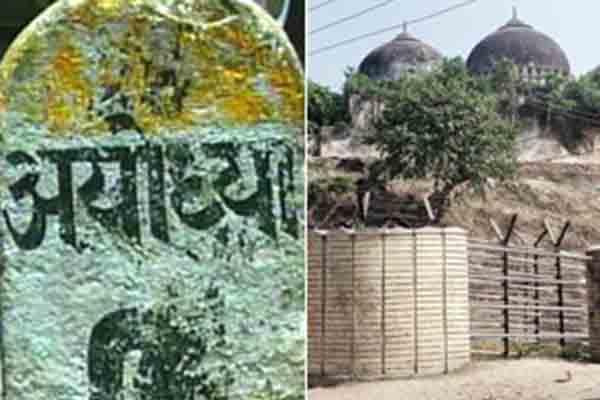 अयोध्या में मंदिर-मस्जिद विवाद समाधान का क्या है 'तमिलनाडु कनेक्शन'
