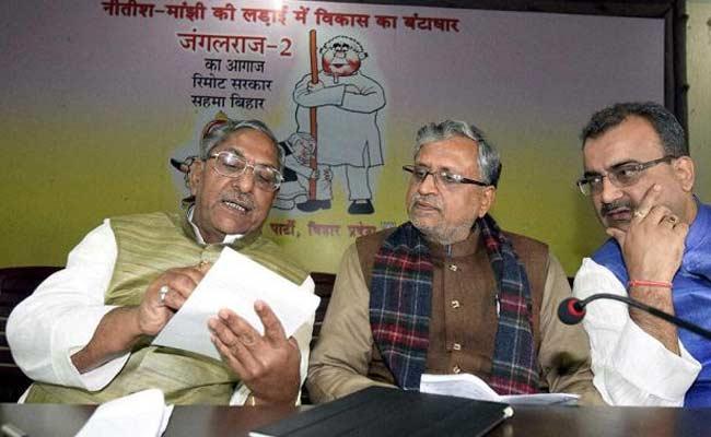 लोकसभा चुनाव की तैयारियों में जुटी बिहार बीजेपी, बूथ स्तर तक पहुंचने का बना प्लान