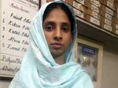 पाकिस्तान में रह रही गीता ने किया विवाहित होने से इंकार