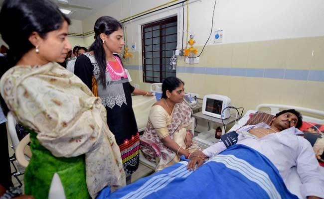 Image result for jagan attack issue hospital