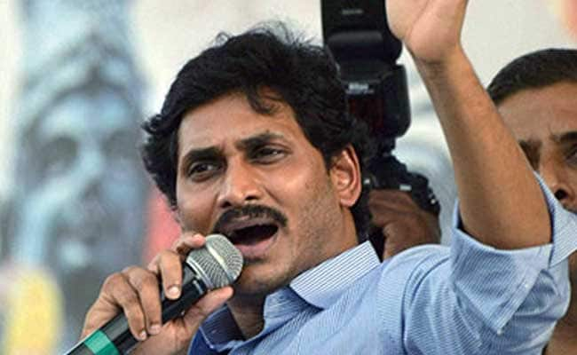TDP registers complaint against Jaganmohan Reddy for shocker on Andhra CM