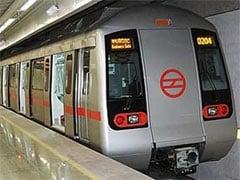 दिल्ली : राजीव चौक स्टेशन पर मेट्रो के आगे कूदा एक व्यक्ति, RML में भर्ती