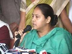 बिहार की विकास दर देश भर में अव्वल, माफी मांगें नरेंद्र मोदी : मीसा भारती
