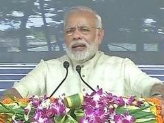 पीएम नरेंद्र मोदी ने देश के पहले सौर ऊर्जा चालित कोर्ट का किया उद्घाटन
