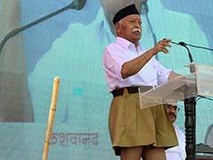 राम मंदिर निर्माण का संकल्प पूरा होगा : आरएसएस प्रमुख मोहन भागवत