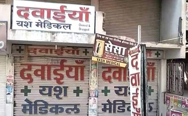 55,000 Chemists in Maharashtra Join All-India Strike Against E-Pharmacy