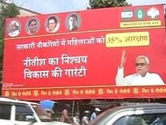 क्या 'गड़बड़' है नीतीश कुमार के इस होर्डिंग में कि भाजपा ने कर दी शिकायत...