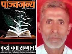 RSS ने गोवध पर छपे पांचजन्य के लेख का किया खंडन, साथ बोली- यह हमारा मुखपत्र नहीं