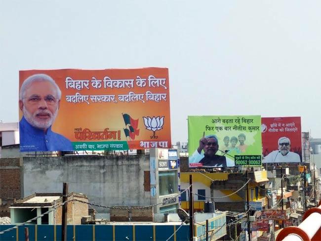 सुशील महापात्रा की नजर से : क्या कहते हैं पटना के पोस्टर