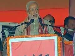 बिहार चुनाव : आरक्षण को कोई नहीं छीन सकता - नालंदा रैली में बोले पीएम मोदी
