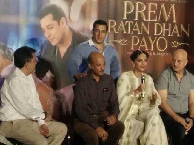 फिल्म प्रेम रतन धन पायो का ट्रेलर हुआ जारी