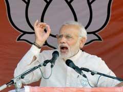 पीएम नरेंद्र मोदी की आज बिहार के गोपालगंज और मुज़फ़्फ़रपुर में रैली