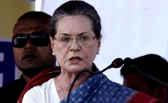 पीएम नरेंद्र मोदी के नाम सोनिया गांधी की चिट्ठी पर बीजेपी ने दिया यह जवाब