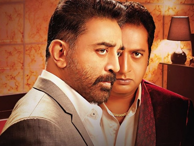 Kamal Haasan Has a Surprise For Fans This Diwali