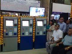 अब रेलवे टिकट के लिए लंबी लाइन से छुटकारा, मोबाइल एप से खरीदें टिकट