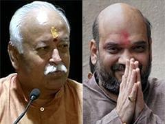 RSS प्रमुख में मुलाकात में बोले अमित शाह, आरक्षण पर टिप्पणी से नहीं हुई बिहार में हार