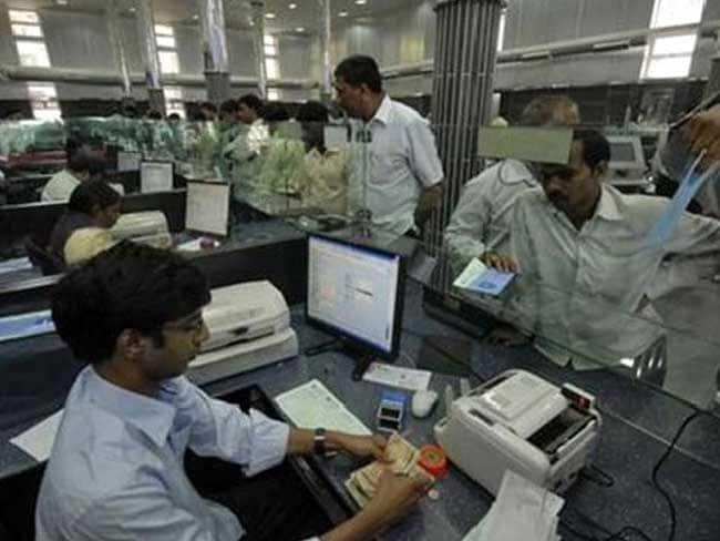 आज बैंक कर्मियों की हड़ताल, व्यापक असर पड़ने की आशंका