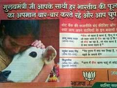 बिहार में गाय पर बीजेपी के ऐड से चुनाव आयोग नाराज, 'बिना इजाजत कोई विज्ञापन नहीं'