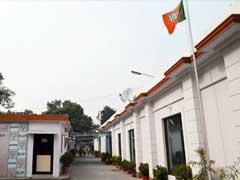 अयोध्या में राम मंदिर के भूमिपूजन पर दिल्ली में होगा उत्सव, 70 स्थानों पर सीधी प्रसारण