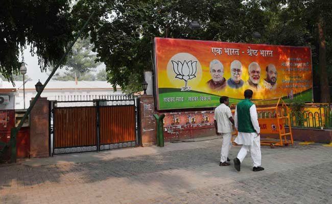 Declared Assets Of BJP, Congress And Other Political Parties Up