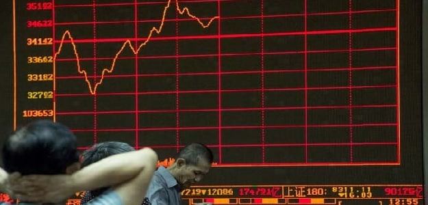 China Finance Minister Sees 'Brexit' Heightening Uncertainty For Markets