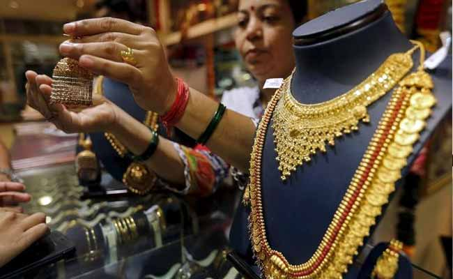 Gold Bond Scheme Opens, Discount Offered By Government