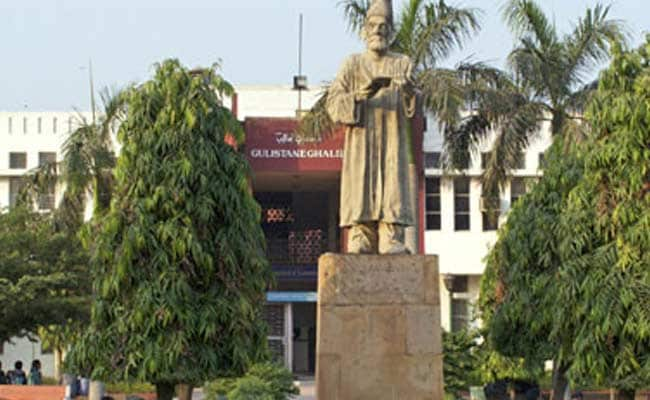 Centre's U-turn on Jamia Milia Islamia's status