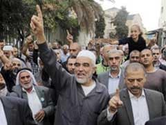 Israel Bans Islamic Movement Radical Wing on Pain of Jail