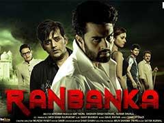 फिल्म रिव्यू 'रणबंका': साइको दबंग की सनक के आगे सहमा परिवार