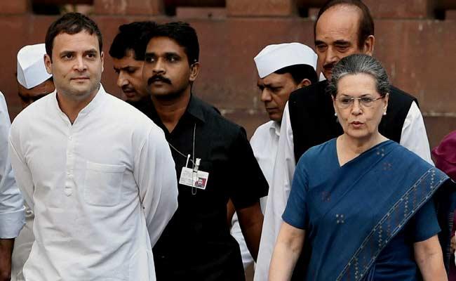 PM मोदी के शपथ ग्रहण समारोह में शामिल होंगे सोनिया गांधी और राहुल गांधी