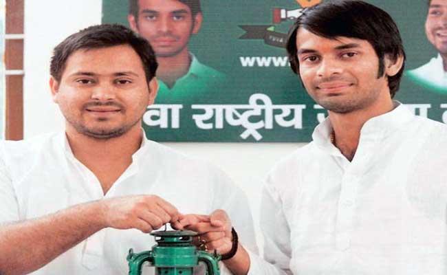 पटना : बिहार दिवस के सरकारी कार्यक्रम में लालू यादव के दोनों बेटे रहे नदारद