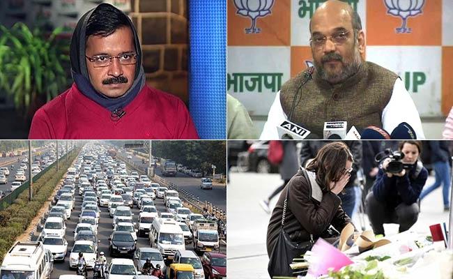 NDTVKhabar.com की टॉप 10 ख़बरें, जिन्हें 2015 में आपने सबसे ज़्यादा पढ़ा...