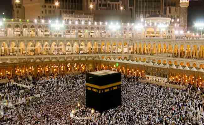 सऊदी अरब :  हज में कंकड़ मारने की रस्म की अवधि घटाई जाएगी