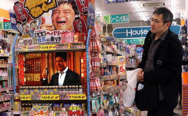 The Season For Japan's Handy Hangover Cures Arrives