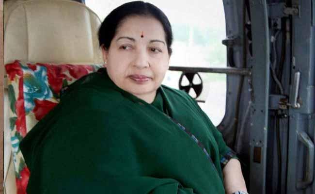 जयललिता ने 1.91 करोड़ राशन-कार्ड धारकों के लिए 'पोंगल उपहार पैक' की घोषणा की