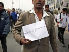 नेपाल में मधेसियों का आरोप - जबरन पेश किया गया संविधान संशोधन विधेयक