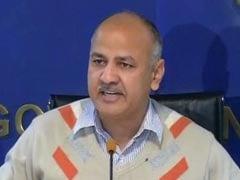 दानिक्स : दिल्ली सरकार ने केंद्र का आदेश मानने से किया इनकार, सिसोदिया ने राजनाथ को लिखी चिट्ठी
