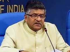 केंद्र सरकार ने आईटी सेक्टर में नौकरियां जाने की रिपोर्ट खारिज की