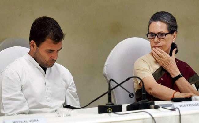 मेघालय में भी कांग्रेस सरकार संकट में, पार्टी नेताओं ने सोनिया-राहुल गांधी को किया आगाह : सूत्र