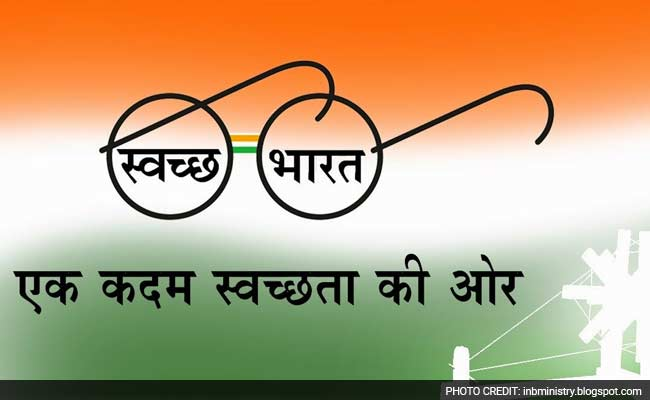 Swachh Bharat Summer Internship 2018: Date Extends For Online Registration