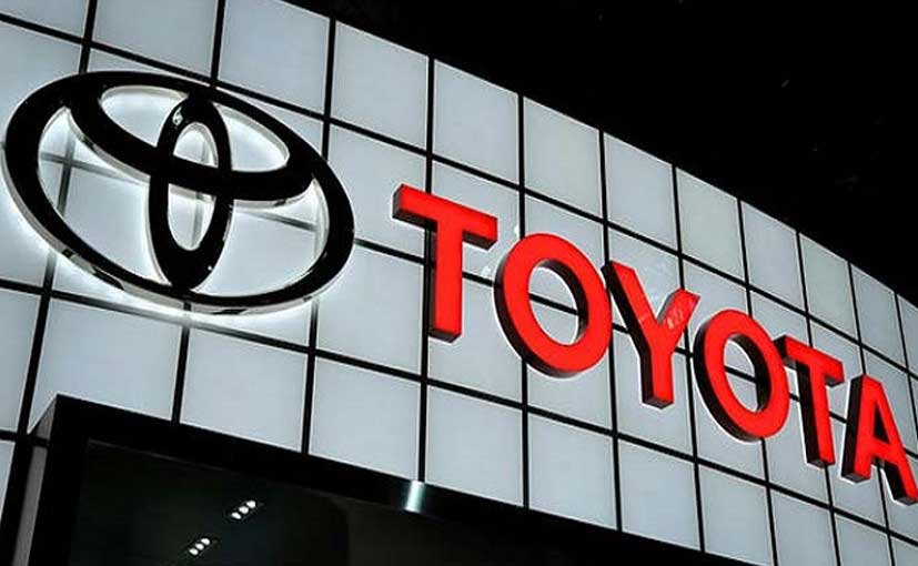 Toyota reiterated its annual operating profit forecast of 500 billion yen, its weakest in nine years
