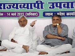 विजय चौधरी बने बिहार विधानसभा के अध्यक्ष, सीएम नीतीश कुमार ने दी बधाई
