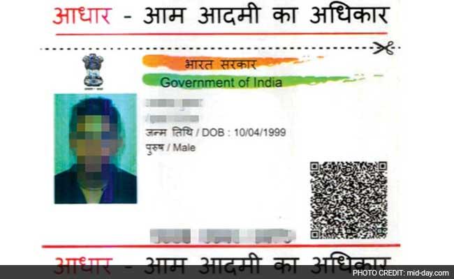 आधार कार्ड अनिवार्य करने के लिए अब केन्द्र सरकार सुप्रीम कोर्ट में जवाब दाखिल करेगी